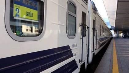 Нападение в поезде на Анастасию Луговую: из-за инцидента Укрзализныця уволила  сотрудников