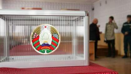 Білоруська опозиція створить дошку ганьби для фальсифікаторів виборів