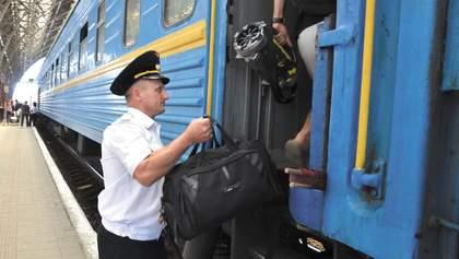 Провіднику – газовий балончик: персоналу потягів пропонують видавати спецзасоби