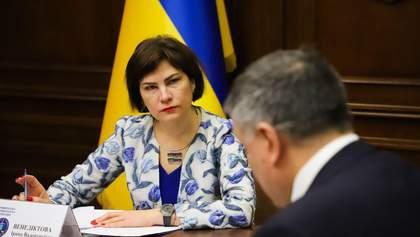 Зомби с политического кладбища возвращаются: чем опасен новый советник Венедиктовой