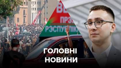 Головні новини 9 серпня: криваві протести у Білорусі, сутички в зруйнованому Бейруті