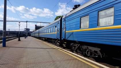 Избили в поезде и еще и осудили: почему общество обвиняет потерпевших?