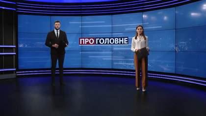 Про головне: Опонент Лукашенка Цепкало у Києві. Крим на межі екологічної катастрофи