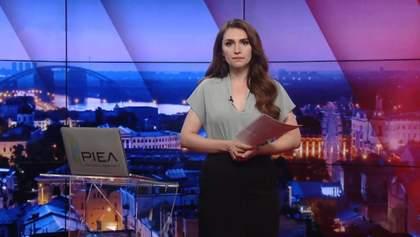 Выпуск новостей на 18:00: Фокин присоединился к ТКГ. Новая группа вагнеровцев в Беларуси