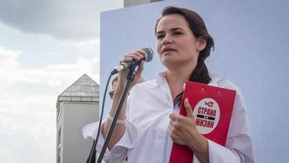 """""""Це було низько і підло"""": опонентка Лукашенка заявила, що їй погрожували з українського номера"""