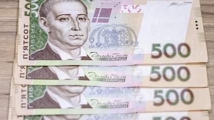 Наличный курс валют 5 августа: доллар неожиданно подешевел