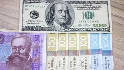 Курс валют на 6 августа: евро самый дорогой за последние два года