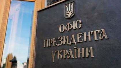 """Офіс Президента вперше відреагував на скандальні """"плівки Вовка"""""""
