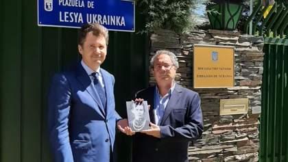 У Мадриді відкрили площу Лесі Українки та встановлять їй пам'ятник: фото