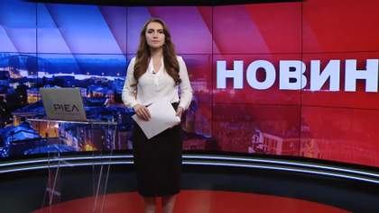 Випуск новин за 18:00: Розмова Зеленського з Лукашенком. Ураган в США