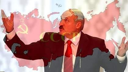 """СРСР """"стабілізував"""" світ: Лукашенко пояснив, чому виступав проти розпаду Радянського Союзу"""