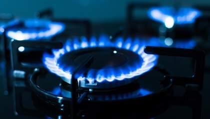 """Ціна на газ може зрости на 40% вже восени, – """"Нафтогаз"""""""