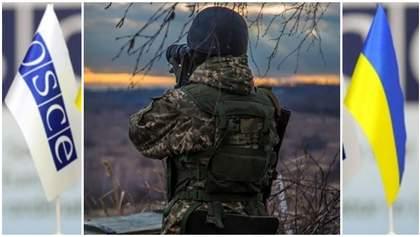 На Донбассе – ни одного выстрела: такие данные ОБСЕ публикует впервые с 2015