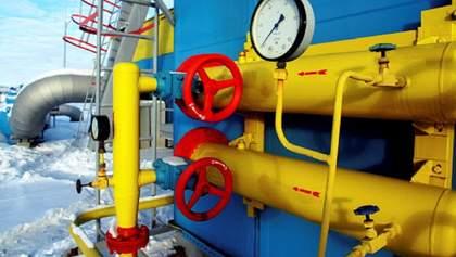 """У """"Нафтогазі"""" спрогнозували, як розвиватиметься газовий ринок України"""