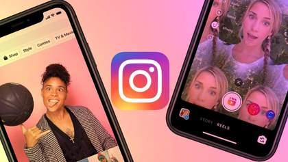 Instagram вводить функції TikTok: акції Facebook зросли на 6%