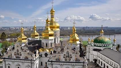 Чи заберуть Києво-Печерську лавру у Московського патріархату: Зеленський зробив важливу заяву