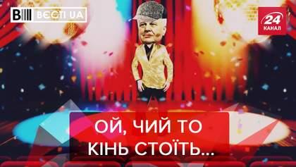 Вєсті.UA: Український зірковий слід в Білорусі. В'язниці від команди Зеленського