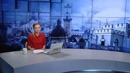 Випуск новин за 17:00: Коронавірус з РФ. Російське громадянство для Мазана