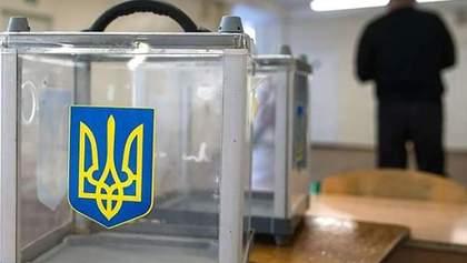 ЦВК офіційно призначила місцеві вибори на 25 жовтня: в ОРДЛО вони не відбудуться