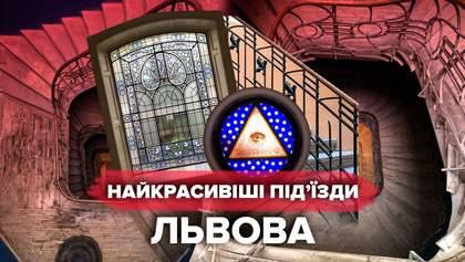 Дивовижні фото львівських під'їздів: яскрава підбірка