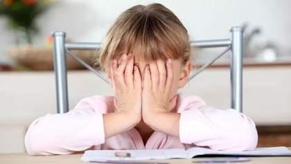 Как уменьшить тревожность ребенка: 4 действенных шага