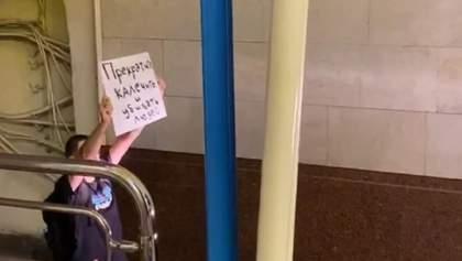 У мінському метро чоловік став на рейки: що вимагав та чим все закінчилося – відео