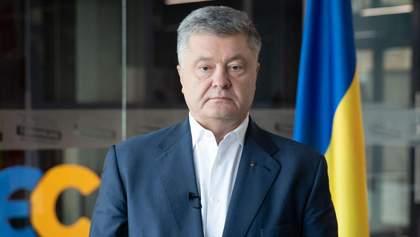 Припиніть насильство щодо своїх громадян, – Порошенко звернувся до влади Білорусі
