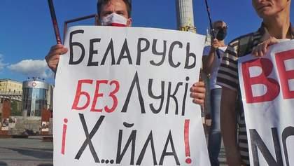 """Данилов не исключает """"крымский"""" или """"донбасский"""" сценарий в Беларуси"""