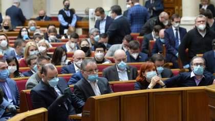 КИУ назвал лидеров фракций, проваливающих работу в Раде