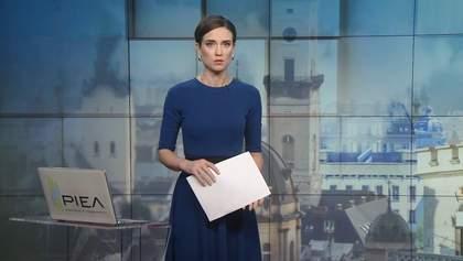 Выпуск новостей за 14:00: Трагическое ДТП под Скадовском. Упрощение для бизнеса в ОРДЛО