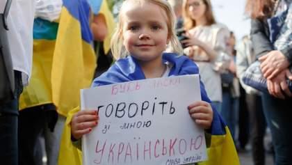Скільки громадян вважають, що українська мова має бути єдиною державною: опитування