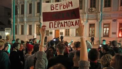 Ізолятори переповнені: на ранок шостого дня простетів відпустили понад 2 тисячі білорусів