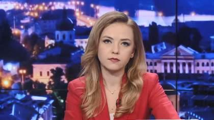 Выпуск новостей за 19:00: Реакция ЕС на выборы в Беларуси. Вторая волна COVID-19 на Ровненщине