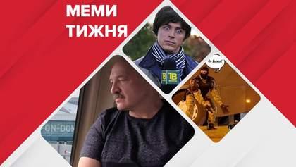 Самые смешные мемы недели: Янукович версия 2.0, протесты в Беларуси, Притула идет в мэры