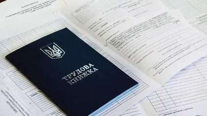 Усиление карантина в Украине приведет к еще большей безработице среди граждан, – эксперты