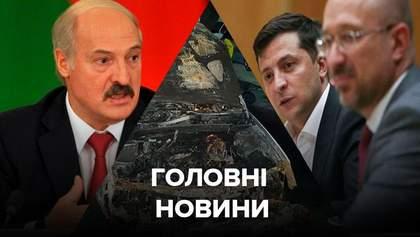 """Головні новини 17 серпня: Лукашенко – персона нон грата в ЄС, підпал авто """"Схем"""""""