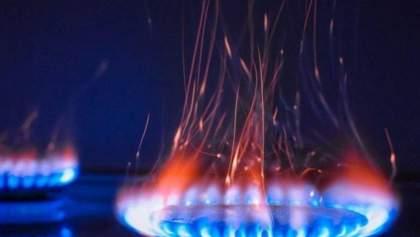 """""""Нафтогаз"""" запропонував споживачам тариф """"Річний"""" з фіксованою ціною на газ"""