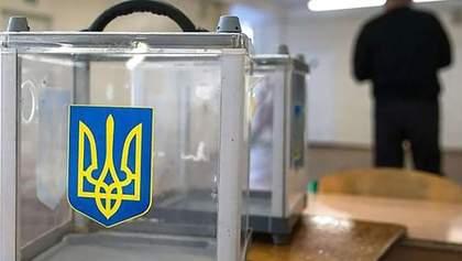 ЦИК просит силовиков проверить возможность проведения местных выборов на Донбассе