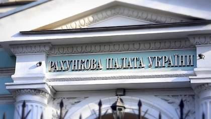 План доходов госбюджета недовыполнен на десятки миллиардов, – Счетная палата