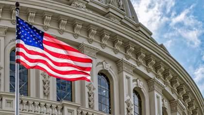 Во взломе компьютеров демократов виновата Россия, – расследование комитета Сената США