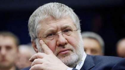 Американське правосуддя щодо українських олігархів: як США розслідує справу Коломойського