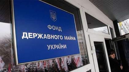 Нова команда Зеленського, що прийшла в ФДМУ, провела найуспішнішу операцію з приватизації, – ЗМІ