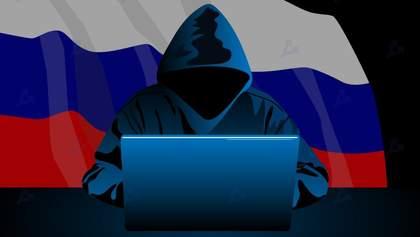 Масштабная кибератака российских спецслужб на органы госвласти накануне Дня Независимости