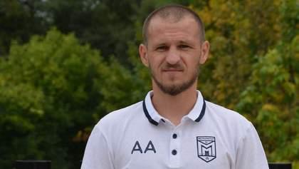 Легенди збірної України Алієв і Федецький отримали тренерські ліцензії категорії А: фото