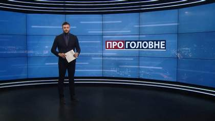 О главном: Увольнения рабочих в Минске. Президентские выборы в США