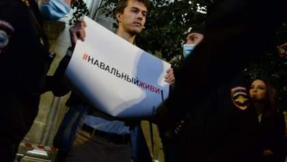 Участников пикета в поддержку Навального задержали в Москве: фото, видео
