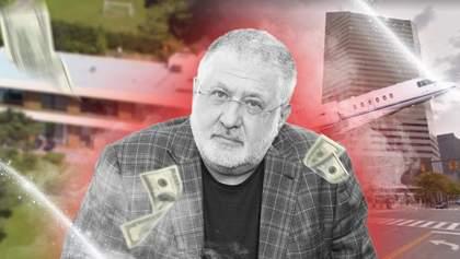 Имущество миллиардеров Украины: чем владеет Игорь Коломойский