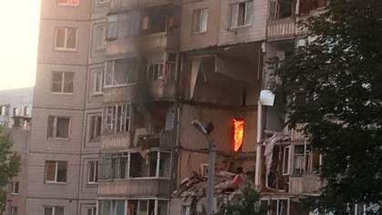 У Ярославлі в Росії вибухнула багатоповерхівка: що відомо, фото, відео