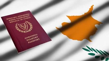 """""""Золотий паспорт"""": Кіпр продавав громадянство корупціонерам, серед них українці та росіяни – ЗМІ"""
