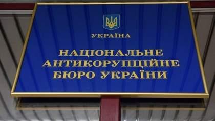 Істерика у суддів: хто виступив проти Антикорупційної стратегії НАЗК
